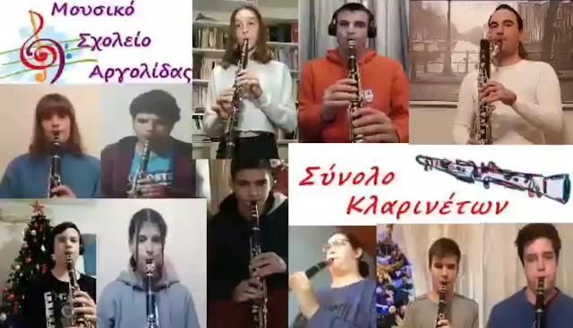 Μουσικό Σχολείο Αργολίδας: Να τα πούμε;
