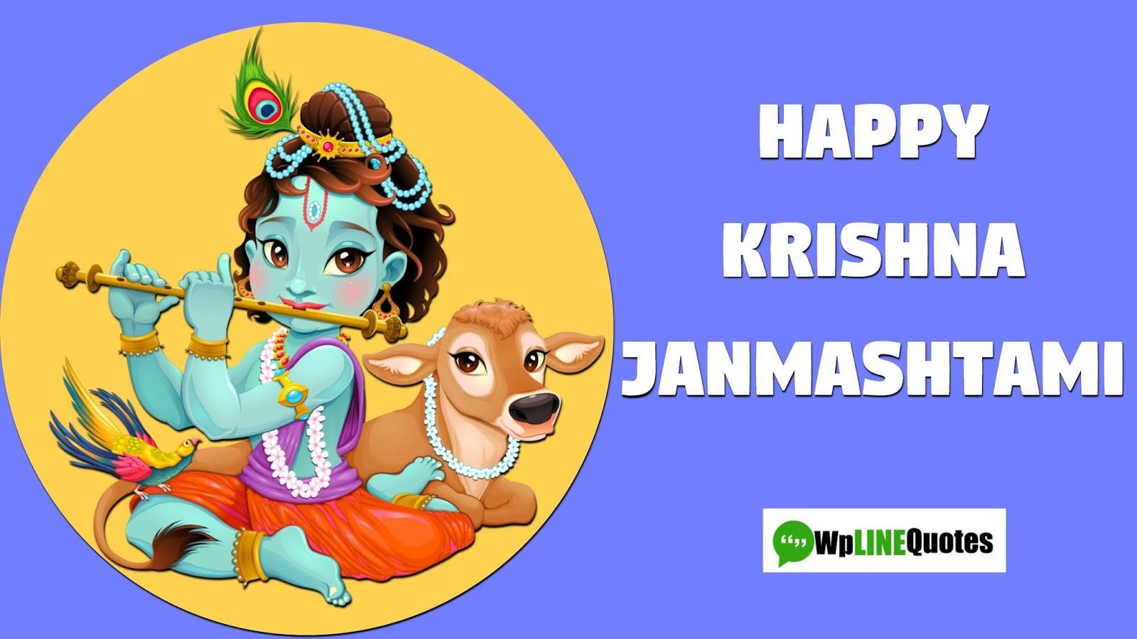 (New) Krishna Janmashtami Quotes & Krishna Janmashtami Images 2019