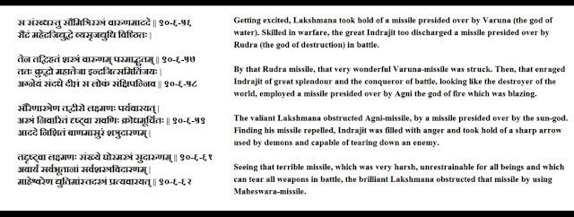 Indrajita Laxmana Divyastra