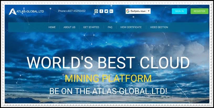 Мошеннический сайт atlas-global.ltd – Отзывы, развод! Компания ATLAS GLOBAL LTD мошенники