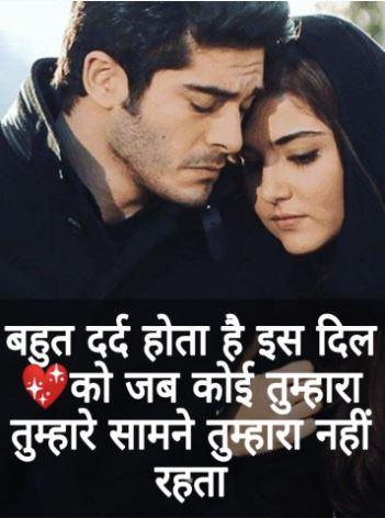 sad shayari pic whatsapp status