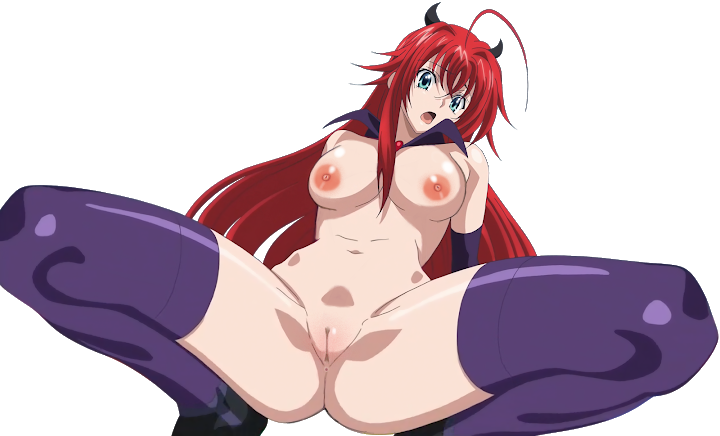 Rias demon