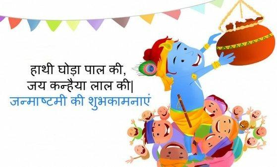 bal-krishna-wallpaper-wishes