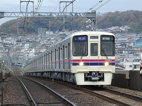 【ダイヤ改正で復活!】9000系の快速 京王八王子行き