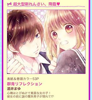 """""""Gunjou Reflection"""" el nuevo manga de Mayu Sakai"""