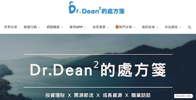 Dr.Dean