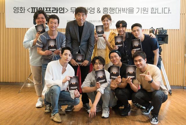 Pipeline: conheça o novo filme de ação com Seo In Guk