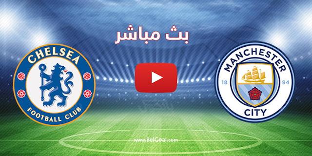 بث مباشر | مشاهدة مباراة مانشستر سيتي وتشيلسى يلا شوت اليوم 08-05-2021 في الدوري الانجليزي