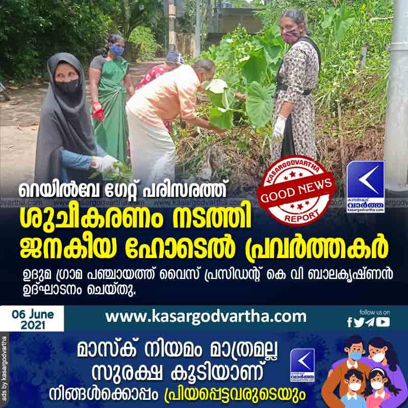 Janakeeya hotel workers clean up the railway gate area