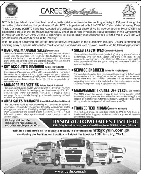 DYSIN Automobiles Limited Lahore Jobs in Pakistan 2021 Advertisement For Multiple Posts