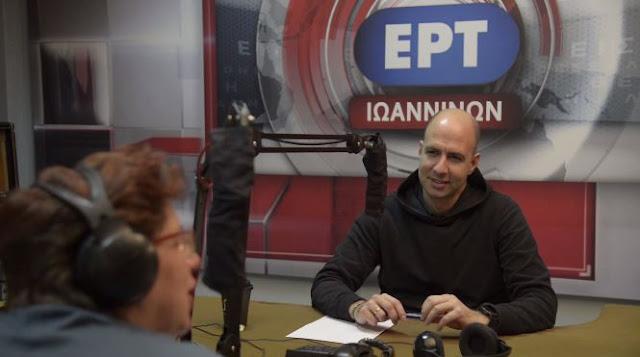 Συνέντευξη του υποψήφιου Δημάρχου Σουλίου κ. Νικόλα Κάτσιου στην ΕΡΑ Ιωαννίνων (ΒΙΝΤΕΟ)
