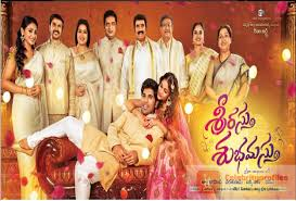 Telugu movie Srirastu Subhamastu (2016) full star cast and crew wiki, Allu Sirish, Lavanya Tripathi and Prakash Raj, release date, poster, Trailer, Songs list, actress, actors name, Srirastu Subhamastu first look Pics, wallpaper