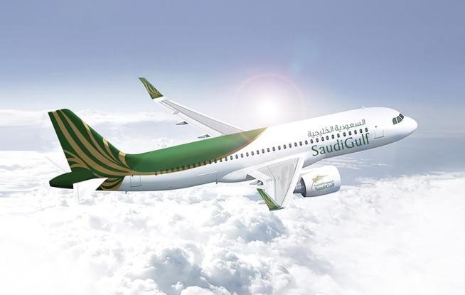 طيران السعودية الخليجية SaudiGulf Airlines