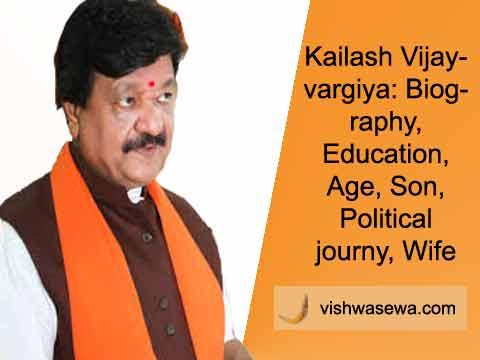 Kailash Vijayvargiya: Biography, Education, Son, Political journey