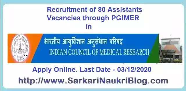 ICMR Assistant Vacancy Recruitment 2020