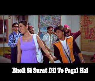 Bholi Si Surat - Dil To Pagal Hai Mp3 Download