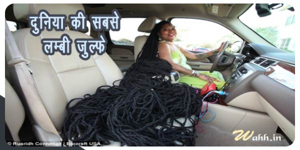 asha-mandela-has-worlds-longest-hair