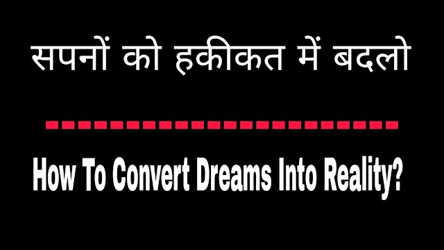 How To Turn Dreams Into Reality ?