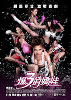 Kick Ass Girls 2013 720p Hindi BRRip Dual Audio Full Movie Download