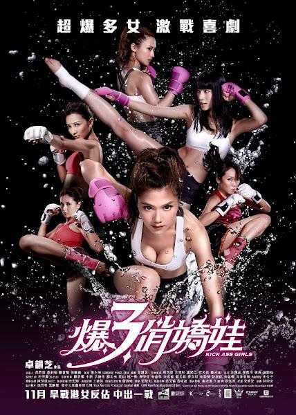 Poster Of Kick Ass Girls 2013 720p Hindi BRRip Dual Audio Full Movie Download