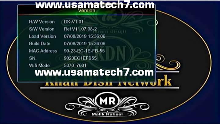 1506G 8MB Flash New Software PowerVU Key OK - Usama Tech7
