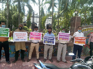 save-education-comittee-protest