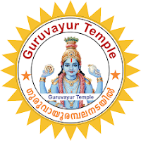 Guruvayur Devaswom Board PRO Recruitment - Public Relation Officer vacancy.