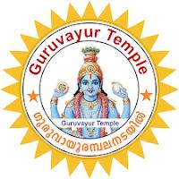 Guruvayur Devaswom Board PRO Recruitment - Public Relation Officer vacancy.
