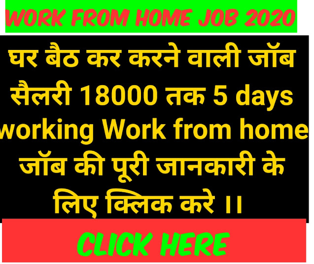 READ FULL JOB CLICK ON THIS