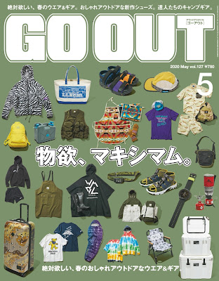 GO OUT (ゴーアウト) 2020年05月号
