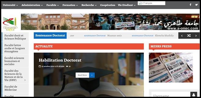 موقع الرسمي للجامعة بشار