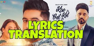 Kise De Kol Gal Na Kari Lyrics in English | With Translation | – Parmish Verma | Goldy