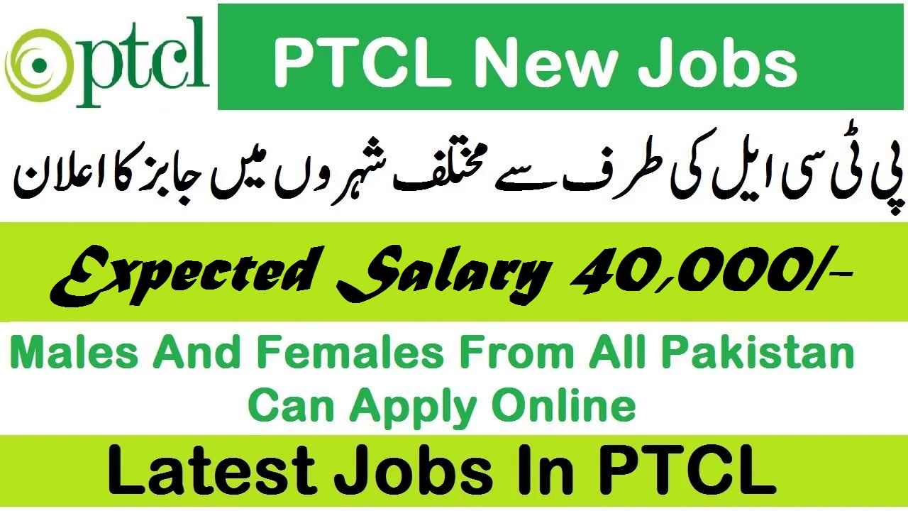 Pakistan Telecommunication Limited (PTCL) 2020 Jobs for Assistant Manager (Network Deployment)