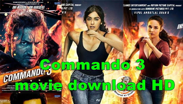 Commando-3-Full-Movie-Download-TamilRockers-Movierulz-TamilGun-TamilYogi-Filmyzilla-techtolern.in