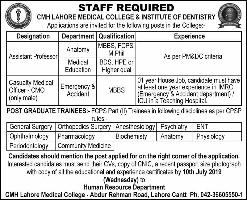 CMH Lahore Medical College & Institute of Dentistry Jobs July 2019