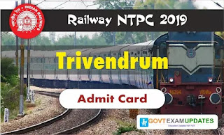 RRB NTPC Trivendrum Admit Card 2019