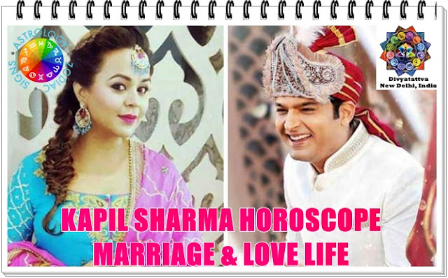 kapil sharma horoscope, kapil sharma astrology, kapil sharma kundli, kapil sharma birth charts
