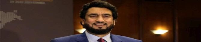 Pakistan Humiliated Once Again; Imran's Ex-Minister Undergoes A Stripped-Down Body Search At US Airport
