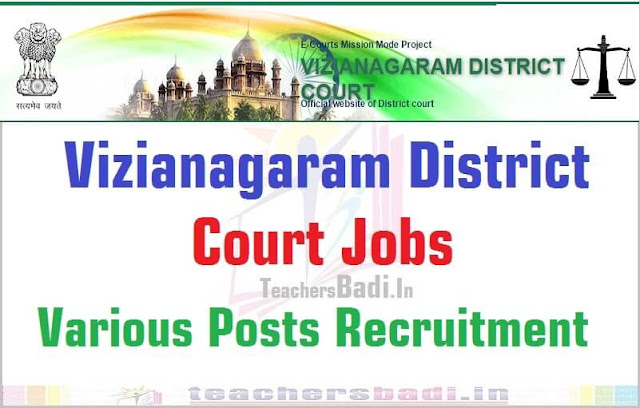 Stenographer Grade-III,Typist,Copyist Posts @Vizianagaram District Court 2016