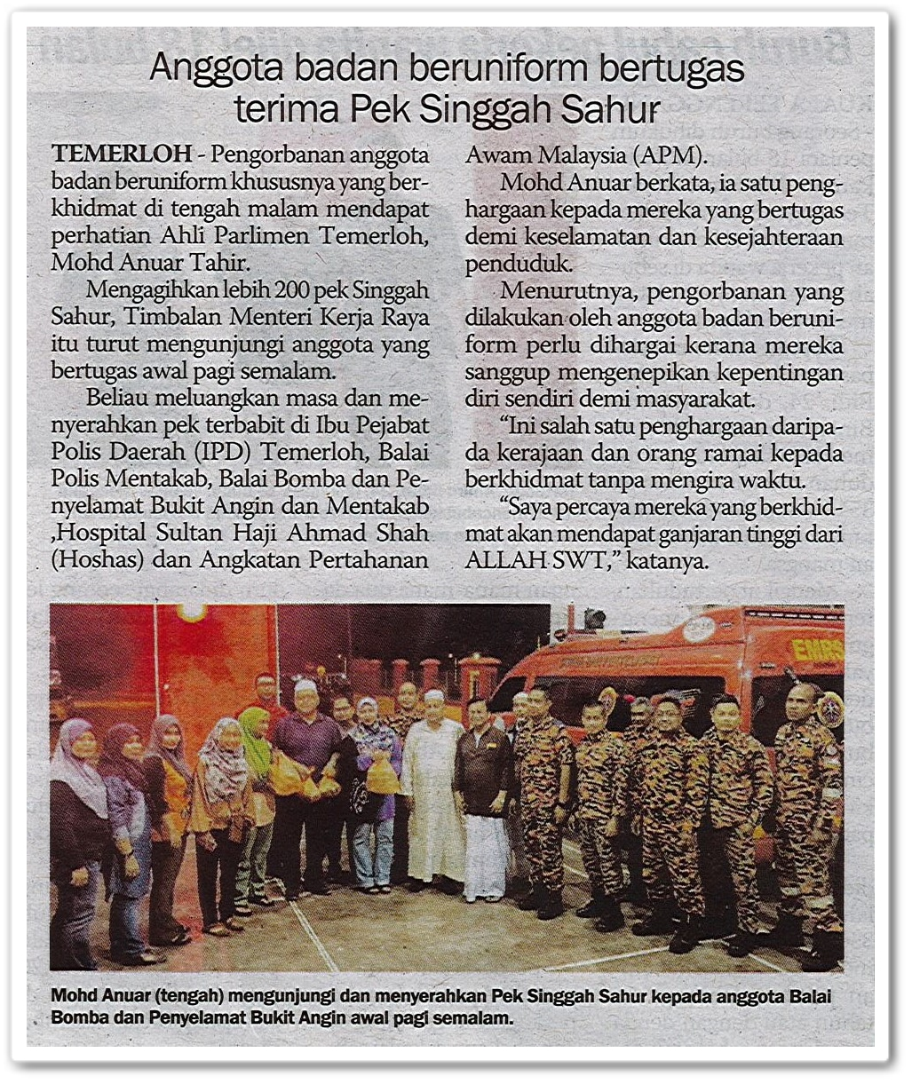 Anggota badan beruniform bertugas terima Pek Singgah Sahur - Keratan akhbar Sinar Harian 27 Mei 2019