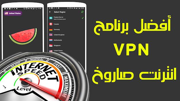 Atom VPN للنفاذ إلى المواقع المحجوبة مع هذه الشبكة الافتراضية الخاصة