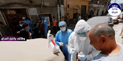 العراق يترقب وصول الدفعة الأولى من لقاح كورونا   _مدير عام الصحة العامة في وزارة الصحة رياض الحلفي   🔹جميع الدول تتسابق من أجل الحصول على اللقاح، وأنَّ هناك 263 مليون شخص ملقح حول العالم، لذا فإنَّ ما يتداوله البعض عن عدم نجاح اللقاح والتشكيك به، أمر غير صحيح،   🔹الحلفي: اللقاح الذي سيصل خلال أيام، هو لقاح (أسترازينيكا) البريطاني، ولم يتم تحديد الكميَّة على وجه الدقة