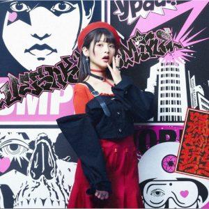 Sumire Uesaka - Odore! Kyuukyoku Tetsugaku ( Ending Aho Girl )