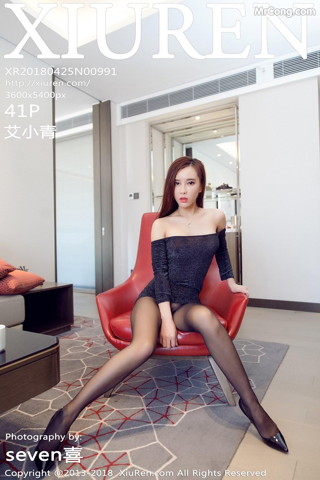 XIUREN No.991: Người mẫu Ai Xiao Qing (艾小青) (42 ảnh)
