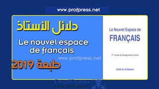 Guide du professeur le nouvel espace de français 2aep 2019