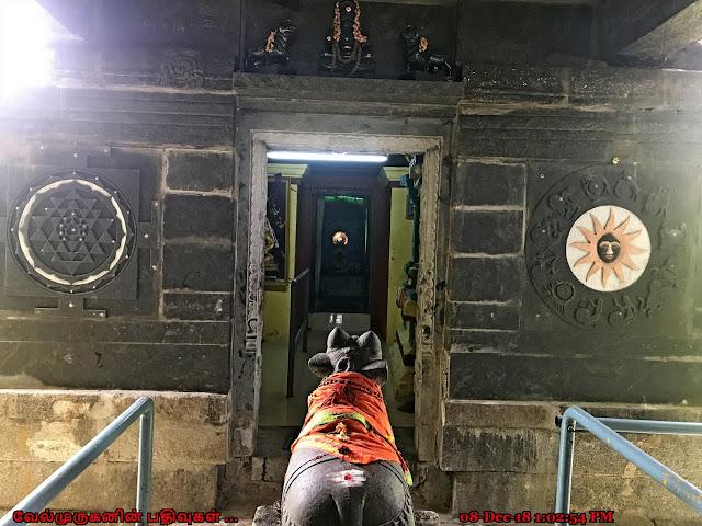 Shanmuga Gnaniar Siddhar Jeeva Samadhi