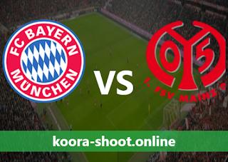 بث مباشر مباراة ماينز 05 وبايرن ميونخ اليوم بتاريخ 24/04/2021 الدوري الالماني