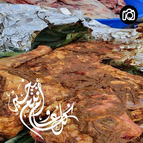 Happy Eid (عيد سعيد)