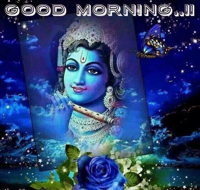 Hindu Good Morning Wishes Images Hindu Devotional Blog