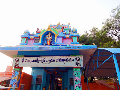 Subrahmanyeswara Swamy temple in Subbaraya Kottur